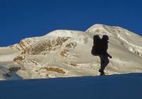 Annapurna-thumb-200x140