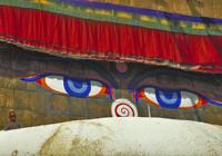 Kathmandu-thumb-200x140