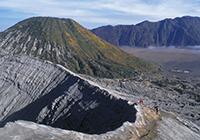 Mt Bromo IMG0068 200x140