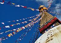 Kathmandu_059 200x140