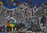 Khumbu_411 200x140