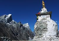 Nepal Dec 2015 -0308