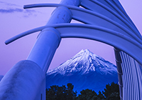 Taranaki New Zealand mountain and travel images and information.