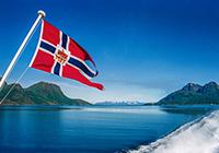 Landscape, culture, travel images - Norway
